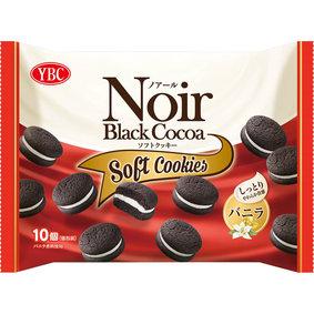 ※ノアールソフトクッキー バニラ 10個