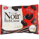 ノアールクランチチョコレート バニラ 12個