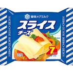 ※スライスチーズ 126g(7枚入)