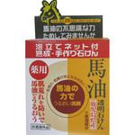ユゼ 薬用馬油透明石けん 100g