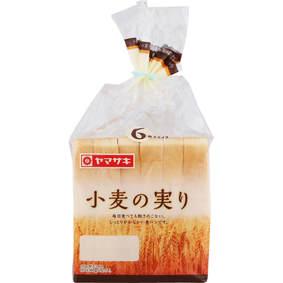 小麦の実り 6枚