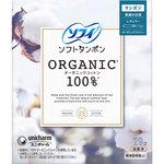 ソフィソフトタンポン オーガニック100% レギュラー 29個