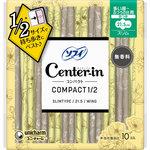 センターインコンパクト1/2 無香料多い昼用 10枚