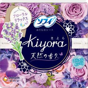 ソフィ Kiyora フレグランス リラックス 72枚