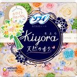 ソフィ Kiyora ホワイトフローラル 72個