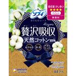 ソフィkiyora 贅沢吸収 天然コットン 少し多い用 44枚