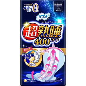 ソフィ 超熟睡ガード 400 10個