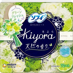 ソフィ Kiyora グリーンフレッシュ 72個