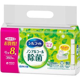 シルコットノンアルコール除菌ウェットティッシュ詰替 360枚(45枚×8個)