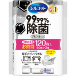 シルコット 99.99%除菌 ウェットティッシュ 詰替 120枚(40枚×3個)