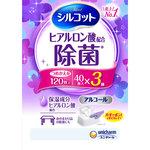 シルコットアルコール除菌ウェットティッシュ詰替 120枚(40枚×3個)