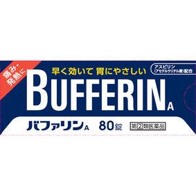 バファリンA 80錠 [指定第2類医薬品]