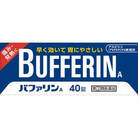 バファリンA 40錠 [指定第2類医薬品]