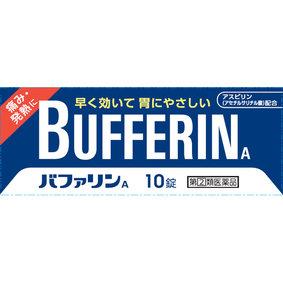 バファリンA 10錠 [指定第2類医薬品]