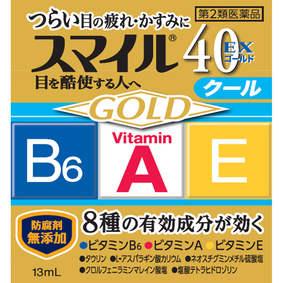 スマイル40EX ゴールド 13mL [第2類医薬品]