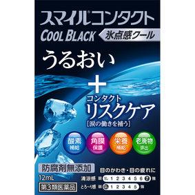 スマイルコンタクト クールブラック 12mL [第3類医薬品]