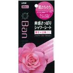 Ban 爽感さっぱりシャワーシート フェアリーフローラルの香り 36枚(134mL)