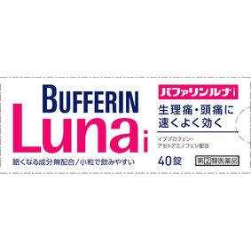 ★バファリンルナi 40錠 [指定第2類医薬品]