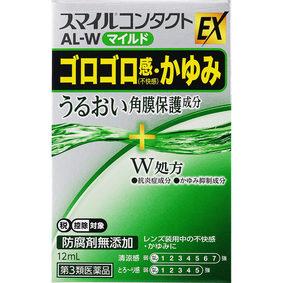 スマイルコンタクトEX AL−Wマイルド 12mL [第3類医薬品]