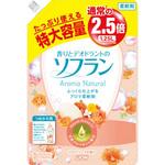 香りとデオドラントのソフラン アロマナチュラル アロマソープの香り つめかえ用 特大容量 1250mL