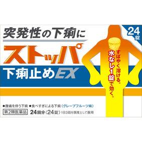 ストッパ下痢止めEX 24錠 [第2類医薬品]