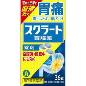 スクラート胃腸薬(錠剤) 36錠 [第2類医薬品]