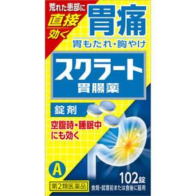 スクラート胃腸薬(錠剤) 102錠 [第2類医薬品]