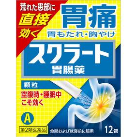 スクラート胃腸薬(顆粒) 12包 [第2類医薬品]