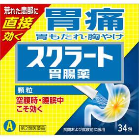 スクラート胃腸薬(顆粒) 34包 [第2類医薬品]