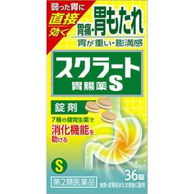 スクラート胃腸薬S(錠剤) 36錠 [第2類医薬品]