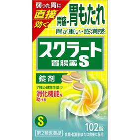 スクラート胃腸薬S(錠剤) 102錠 [第2類医薬品]