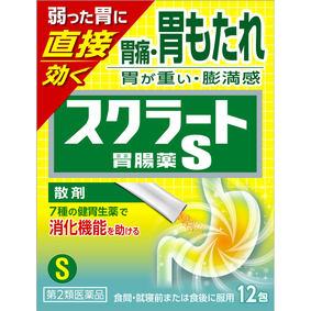 スクラート胃腸薬S(散剤) 12包 [第2類医薬品]