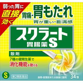 スクラート胃腸薬S(散剤) 34包 [第2類医薬品]