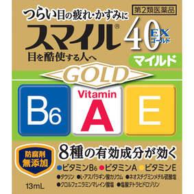 スマイル40EX ゴールドマイルド 13mL [第2類医薬品]