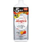 CHARMY Magica スプラッシュオレンジの香り つめかえ用大型サイズ 1000mL