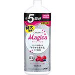 CHARMY Magica フレッシュピンクベリーの香り つめかえ用大型サイズ 1000mL