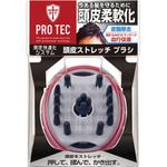 PRO TEC ウォッシングブラシ 頭皮ストレッチタイプ 1個