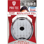 PRO TEC ウォッシングブラシ 毛穴クレンジングタイプ 1個