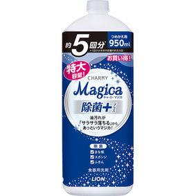 CHARMY Magica 除菌+(プラス) つめかえ用大型サイズ 950mL