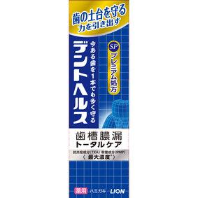 デントヘルス薬用ハミガキSP 90g