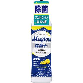 CHARMY Magica 除菌+(プラス) レモンピールの香り 220mL