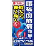 エキセドリン プラスS 24錠 [指定第2類医薬品]