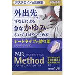 メソッド シート 1枚(3.51mL)×10袋 [第3類医薬品]
