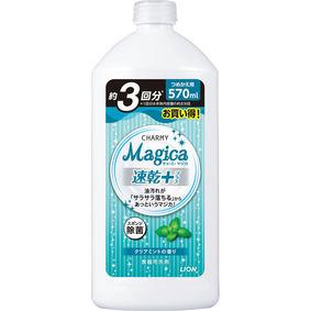 CHARMY Magica 速乾+(プラス) クリアミントの香り つめかえ用 570mL
