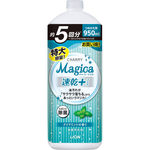 CHARMY Magica 速乾+(プラス) クリアミントの香り つめかえ用大型サイズ 950mL