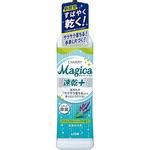CHARMY Magica 速乾+(プラス) ナチュラルハーブの香り 220mL