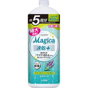 CHARMY Magica 速乾+(プラス) ナチュラルハーブの香り つめかえ用大型サイズ 950mL