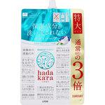 hadakara(ハダカラ) ボディソープ リッチソープの香り つめかえ用特大サイズ 1080mL