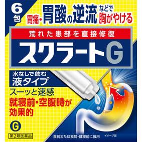 スクラートG 6包 [第2類医薬品]