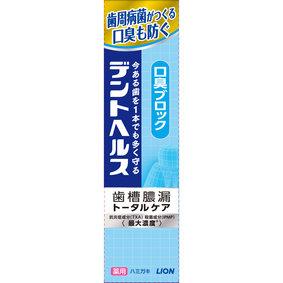 デントヘルス薬用ハミガキ 口臭ブロック 28g